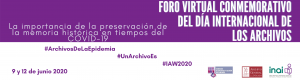 Foro Virtual Conmemorativo del Día Internacional de los Archivos 2020